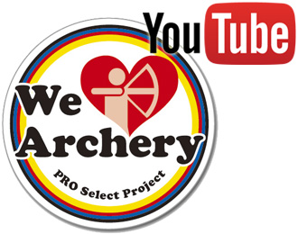 We Love Archery